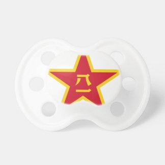 Emblem of the Chinese PLA - 中国人民解放军军徽 Pacifier