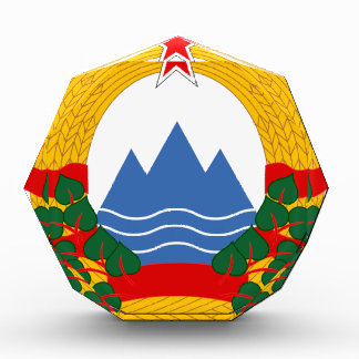 Emblem of the Socialist Republic of Slovenia Acrylic Award