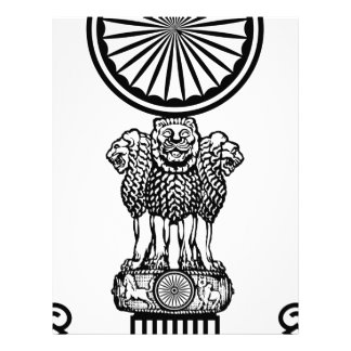 Emblem_of_the_Supreme_Court_of_India Letterhead