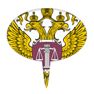 Emblem_of_the_Supreme_Court_of_Russia Cake Topper