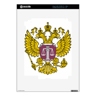 Emblem_of_the_Supreme_Court_of_Russia Decals For The iPad 2