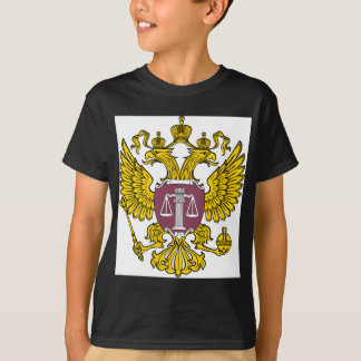 Emblem_of_the_Supreme_Court_of_Russia T-Shirt