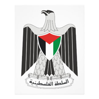 emblem palestine authority letterhead