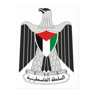 emblem palestine authority postcard