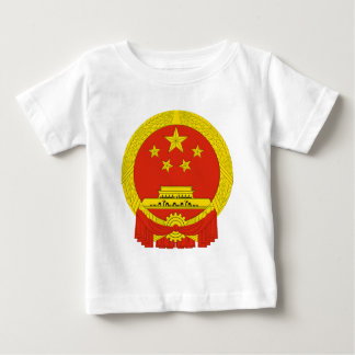Emblem People's Republic of China Baby T-Shirt