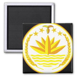 emblema de Bangladesh Imán Cuadrado