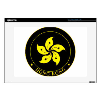 Emblema de Hong Kong - 香港特別行政區區徽 38,1cm Portátil Calcomanía