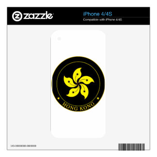 Emblema de Hong Kong - 香港特別行政區區徽 Skins Para iPhone 4