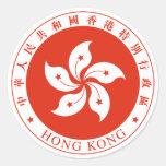Emblema de Hong Kong Etiqueta Redonda