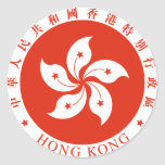 emblema de Hong-Kong Etiqueta Redonda