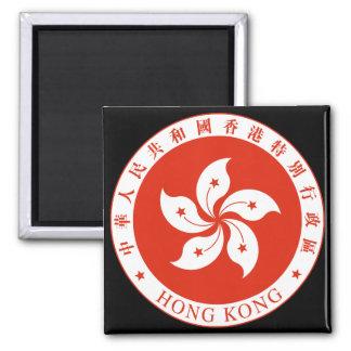 emblema de Hong-Kong Imán Cuadrado