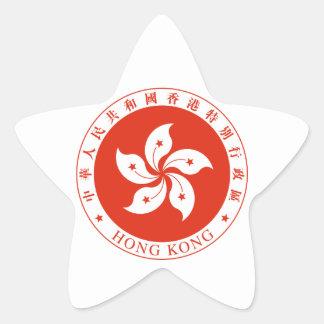 emblema de Hong-Kong Pegatina En Forma De Estrella