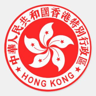Emblema de Hong Kong Pegatina Redonda