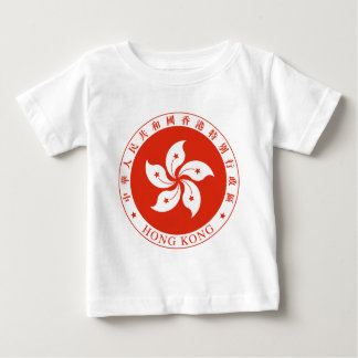 emblema de Hong-Kong Playera Para Bebé