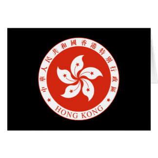 emblema de Hong-Kong Tarjeta De Felicitación