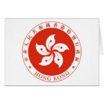 Emblema de Hong Kong Tarjeton
