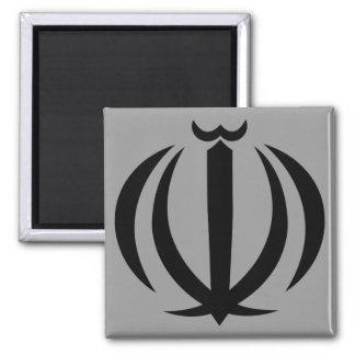 emblema de Irán Imán Cuadrado