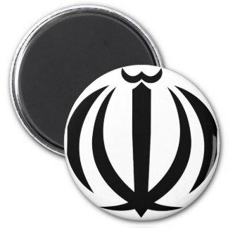 emblema de Irán Imán Redondo 5 Cm