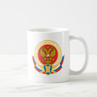 Emblema de la seguridad del presidente ruso taza clásica