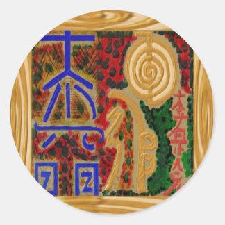 Emblema de ReikiHealingSymbol de Navin Joshi Pegatina Redonda