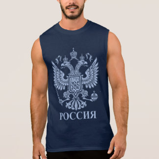 Emblema dirigido doble ruso de Eagle