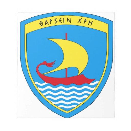 Emblema Grecia de las fuerzas marinas Bloc