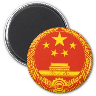 EMBLEMA NACIONAL DE LA GENTE LA REPÚBLICA DE CHINA IMÁN REDONDO 5 CM