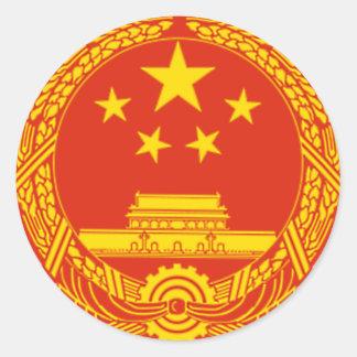 EMBLEMA NACIONAL DE LA GENTE LA REPÚBLICA DE CHINA ETIQUETAS REDONDAS