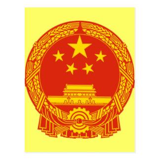 EMBLEMA NACIONAL DE LA GENTE LA REPÚBLICA DE CHINA TARJETA POSTAL