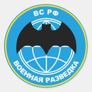 Emblema ruso de la inteligencia militar pegatina redonda