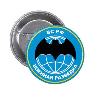 Emblema ruso de la inteligencia militar pin redondo de 2 pulgadas