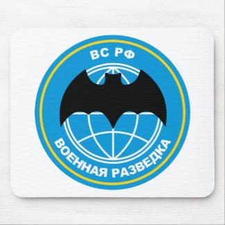 Emblema ruso de la inteligencia militar tapetes de ratón