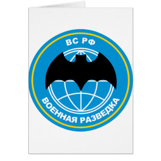 Emblema ruso de la inteligencia militar tarjeta de felicitación