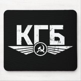 Emblema ruso Mousepad de KGB Tapetes De Raton