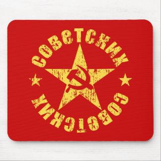 Emblema soviético de la estrella del martillo y de mousepads