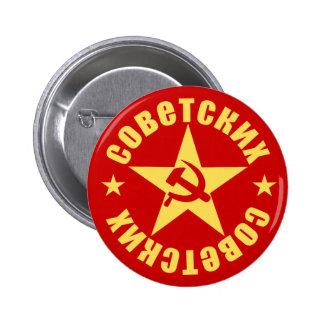 Emblema soviético de la estrella del martillo y de pin redondo 5 cm