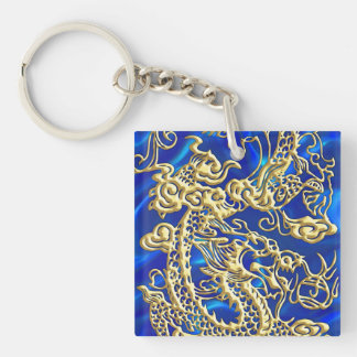 Embossed Gold Dragon on Blue Satin Double-Sided Square Acrylic Keychain