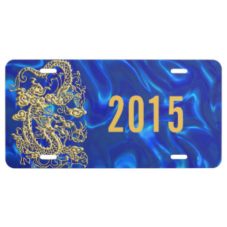 Embossed Gold Dragon on Blue Satin License Plate