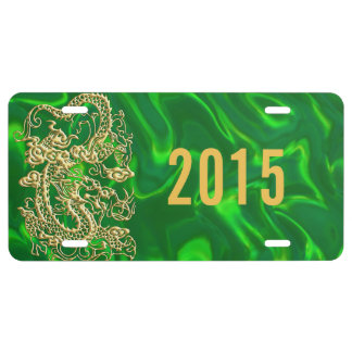Embossed Gold Dragon on Green Satin License Plate