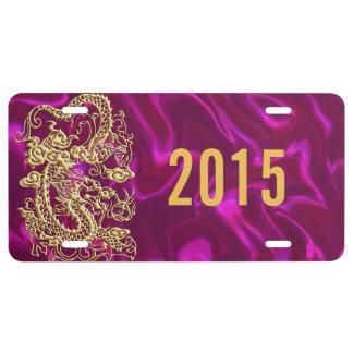 Embossed Gold Dragon on Magenta Satin License Plate