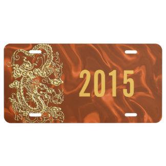 Embossed Gold Dragon on Orange Satin License Plate