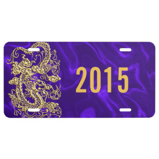 Embossed Gold Dragon on Purple Satin License Plate