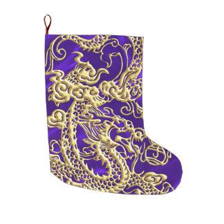 Embossed Gold Dragon on Purple Satin Print Large Christmas Stocking