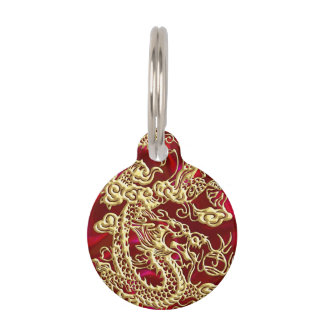 Embossed Gold Dragon on Red Satin Print Pet Name Tag
