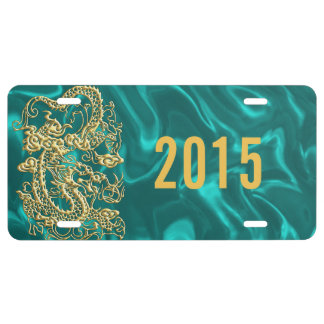 Embossed Gold Dragon on Turquiose Satin License Plate