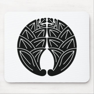 Embracing japanese ginger mouse pad