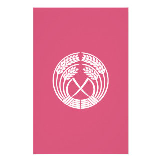 Embracing rice plants stationery