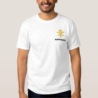Embroidered Kanji Symbol - Happiness Embroidered T-Shirt