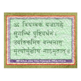 Emerald Green - Maha Mritunjaya Mantra Post Cards