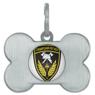 Emergencia rusa ServiceSibiria del servicio de eme Placa De Nombre De Mascota
